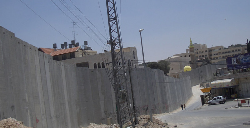 Seperation barrier at Abu Dis